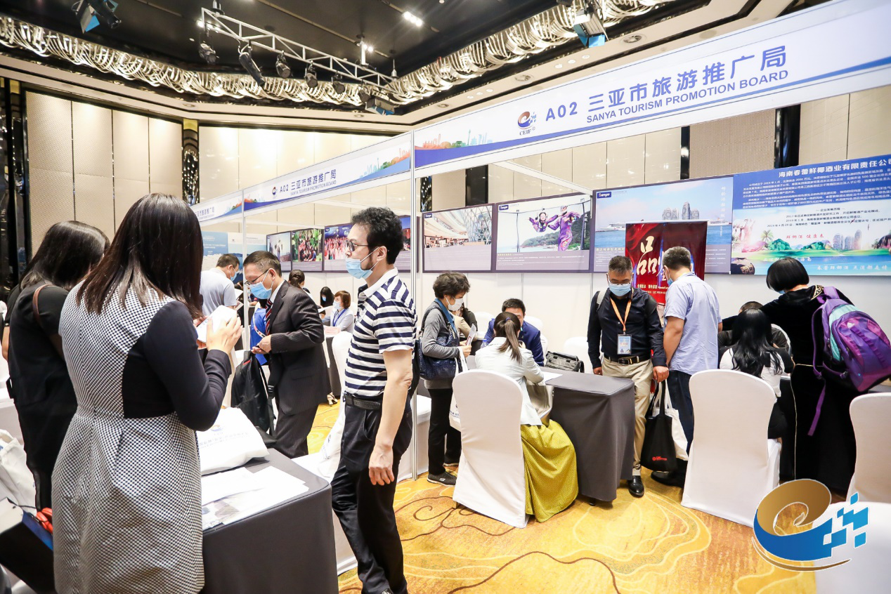 Sanya attends 8th China Events (MICE) Industry Fair in Beijing