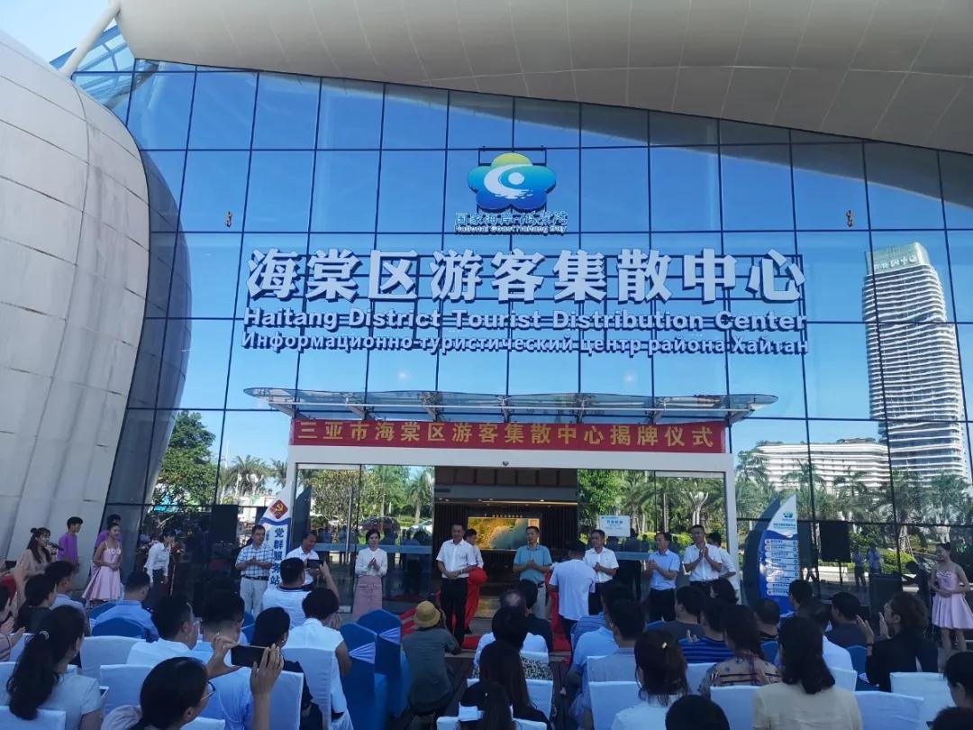 Haitang Bay opens free buses to Sanya Phoenix International Airport