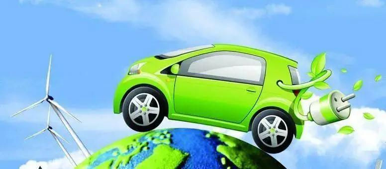 Hainan adjusts peak-valley TOU electricity fees for electric vehicles