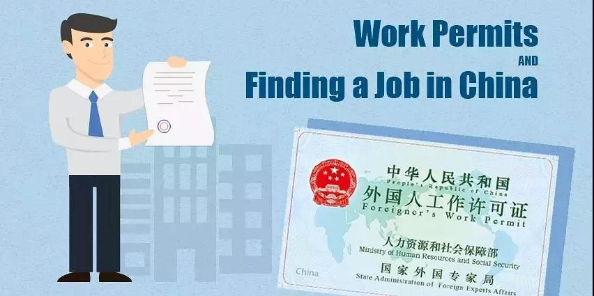 Foreign talents can enjoy one-stop service platform to apply for work residence permits in Sanya