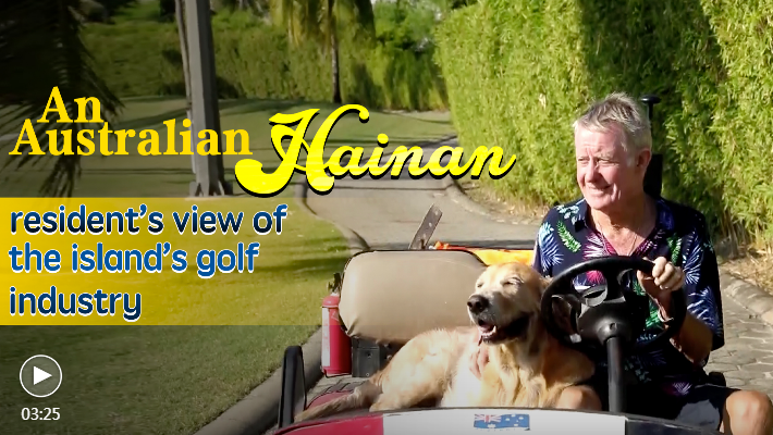 An Australian Hainan resident's view of the island's golf industry