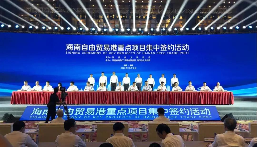 Sanya inks deals on 14 projects in Hainan FTP investment ceremony