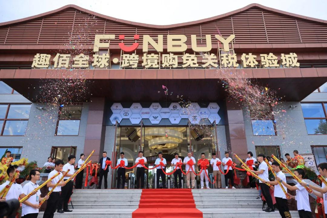 Sanya largest duty-free shop selling cross-border products opens at Tianya Haijiao Scenic Spot