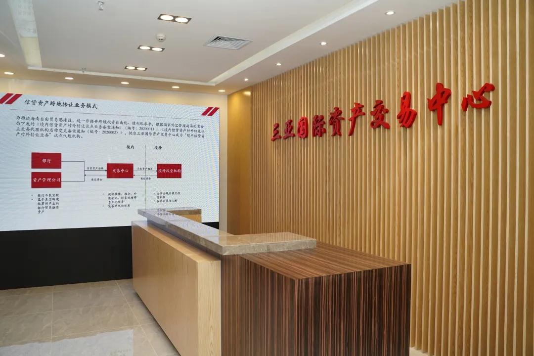Sanya International Asset Trade Center opens