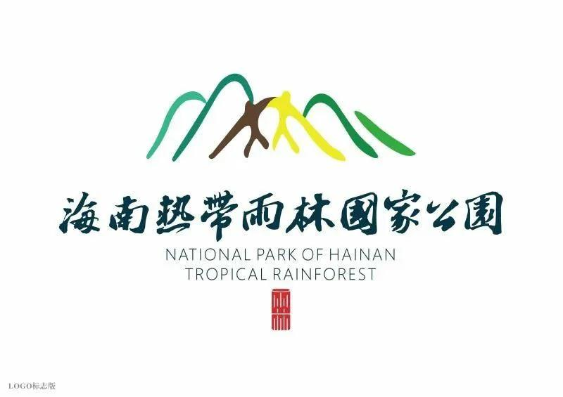 Logo of Hainan Tropical Rainforest National Park officially unveiled